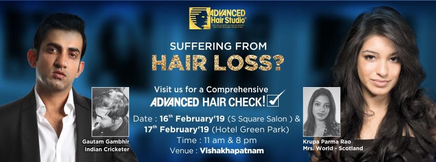 vishakhapatnam event