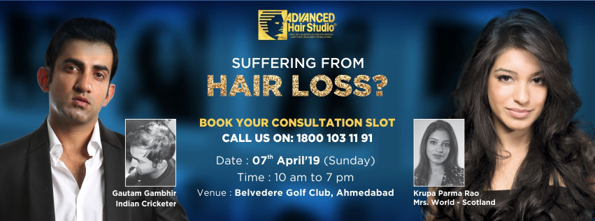Belvedere Golf Club  Ahmedabad