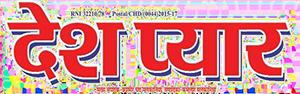 Desh Pyar