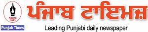 Daily Punjab Times