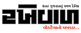 Rakhewal