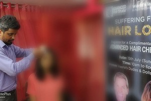 Complimentary Hair Wellness Campaign