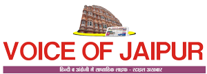 Voice of Jaipur